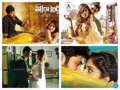 Howrah Bridge Telugu Movie Latest wallpapers