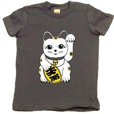 Lucky Cat on Short Sleeve Toddler Fine Jersey T-shirt 2T Slate