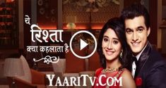 Videos Watch online Yeh Rishta Kya Kehlata Hai 2nd January 2018 Full Episode 2553 drama Serial of Star Plus, Watch indian serial Yeh Rishta Kya Kehlata Hai complete Episodes, Watch Yeh Rishta Kya Kehlata Hai 2 January 2018 Online video. Media Source : Official Player Telecast Date : 2nd January 2018 Media Owner : Star …