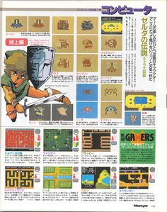 Illustration of Link by haruhiko Mikimoto for the Famicom review of Legend of Zelda in the 6/1986 issue of Newtype.