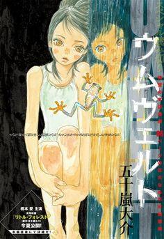 You could read the latest and hottest Umwelt 1 in MangaHere. Kunst Inspo, Art Inspo, Art And Illustration, Illustrations, Pretty Art, Cute Art, Manga Art, Anime Art, Manga Covers