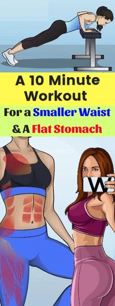 A 10 Minute Workout For a Smaller Waist And a Flat Stomach – seeking Habit - decconstruction Losing Belly Fat Diet, Lose Tummy Fat, Stomach Fat Loss, Small Waist Workout, Workout For Flat Stomach, Belly Fat Workout, Tummy Workout, Flat Tummy, Bed Workout