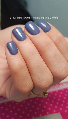 Gel Nail Colors, Gel Color, Bio Sculpture Nails, Gel Nails, Nail Polish, Nail Tips, Hair Beauty, Make Up, Colours