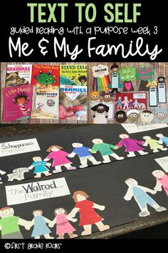 Text to Self Connections with Me and My Family Guided Reading with a Purpose
