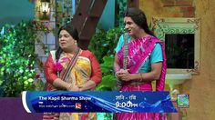The Kapil Sharma Show June 25, 2016 Anurag Kashyap and Nawazuddin Siddiq...
