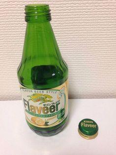 KIRIN Beer Japan Flaveer beer style Lemon 305ml Beer Empty Bottle Limited
