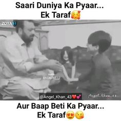 Father Daughter Love Quotes, Love Parents Quotes, Mom And Dad Quotes, Love Song Quotes, Quran Quotes Love, Father Quotes, Love Songs Lyrics, Funny Quotes, Love You Papa