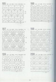 262 Puntos a Crochet Crochet Stitches Chart, Crochet Motifs, Crochet Diagram, Filet Crochet, Stitch Patterns, Knitting Patterns, Crochet Patterns, Love Crochet, Crochet Lace