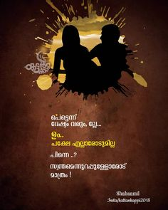 551 Best Malayalam Quotes Images In 2019 Malayalam Quotes