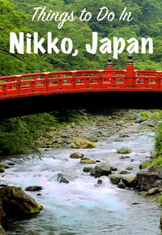Nikko is full of rich, Japanese culture, making it the perfect place to get a firsthand encounter with Japanese culture. It's also a great day trip from Tokyo. Read the full article to see all my recommendations for things to do in Nikko, Japan. Don't forget to pin this to your travel and Japan boards!