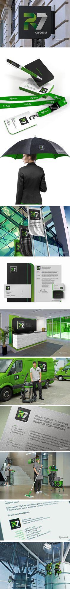 Камилла Бартенева — Фирменный стиль компании R7 Group. Профессиональное управление коммерческой недвижимостью