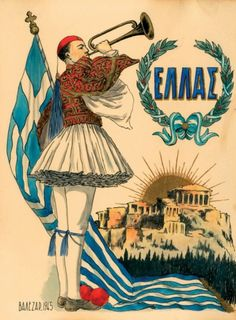 HELLAS 1945 -depicting the Sacred Rock of the Acropolis of Athens, the sun of freedom that is rising, the evzone guard and the Greek flag. Signed in Greek and dated 1945 on base left Vintage Travel Posters, Vintage Ads, Old Posters, Shape Posters, Greek Flag, Athens Acropolis, Greek History, Greek Culture, Greek Art