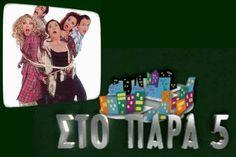 Στο παρά πέντε-Όλη η σειρά - Μagazino1 Series Movies, Tv Series, I Movie, Entertaining, My Love, Greek, Blog, Posts, Art