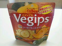 121031カルビーのベジップス。食物繊維を摂取するため。