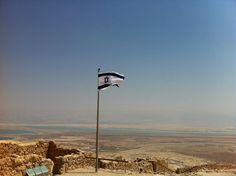 Massada - Israël