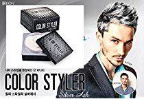 Hair Color Styler Wax 90ml Silver Ash Haircolor Wax