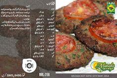 Chapli Kabab Recipe by Shireen Anwar in Urdu English Masala Morning Hum TV… Kebab Recipes, Indian Food Recipes, Beef Recipes, Chicken Recipes, Healthy Recipes, Cooking Recipes In Urdu, Easy Cooking, Cooking Time, Kitchens
