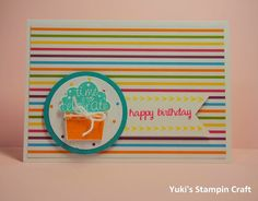 スタンピンアップ カップケーキ・パーティ・スタンプセットでバースデーカード! Birthday Card using Cupcake Party stamp set, Stampin' Up!