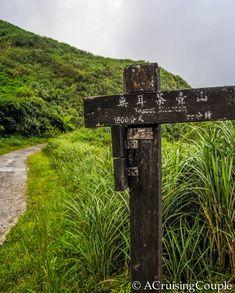 Teapot Mountain Taiwan Sign