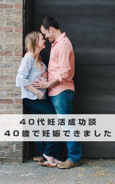 妊娠 45 歳