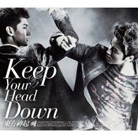 Why:Keep Your Head Down(韓国盤) ~ 東方神起