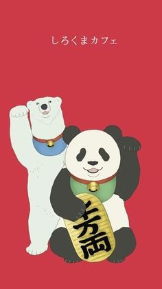 640×1136 Polar Bear Cafe, Wallpaper Fofos, Panda Art, Scooby Doo, Snoopy, Adventure, Illustration, Cute, Anime