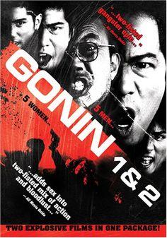 Gonin 1-2 [DVD] [Import]