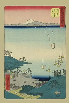 Print shows a bird's-eye view of a coastal village with ships in the harbor and a view of Mount Fuji in the distance. From the series: Gojusantsugi meisho zue : Views of famous places of the 53 statio