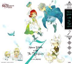 Akagami no Shirayuki-hime - Snow White with the Red Hair