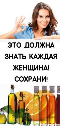 Cantaloupe, Massage, Fruit, Massage Therapy