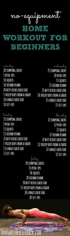 Fitness body men to work 62 Ideas Home Workout Men, Workout Plan For Men, Workout Plan For Beginners, Workout Plans, Beginners Cardio, Workout Ideas, Woman Workout, Exercise For Beginners Belly, Fitness For Beginners