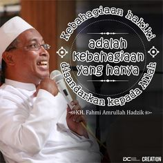 Islamic Design from IndonesiaIslamic Quotes