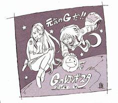 gallo44 絵日記
