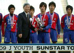 [ 2009Jユースサンスタートニックカップ 決勝 F東京 vs 広島 ] 優勝したF東京ユースの重松健太郎選手に、優勝トロフィーの朝日・日刊杯が手渡された。  --------- ★2009Jユースサンスタートニックカップ特集サイト  2009年12月27日(日):ヤンマースタジアム長居