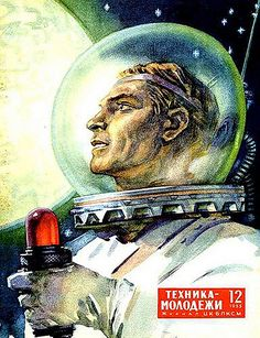 From the excellent Soviet era space mag for youth, a brilliant cover for the December 1955 issue. Makes me think of the work of Juan Giménez. Can't find a signature. Would love to know who this is by.