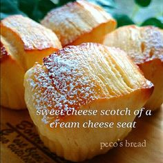 悶絶❤まるでパイのよう❗甘~いクリームチーズのプチフレーキー