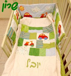 Queen Size Sofa Bed, Home Budget, Baby Bedding Sets, Sleeper Sofa, Mattress, Blanket, Color, Bed Couch, Queen Size Sleeper Sofa