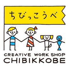 なりゆきサーカス » Blog Archive » サタケシュンスケ「ちびっこうべ」ロゴマーク&イメージビジュアル