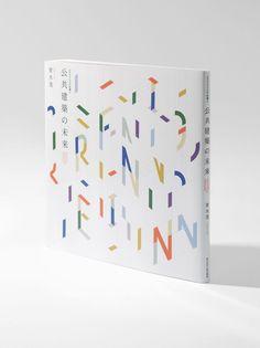Nakano Design Office Co - Shigeru Aoki Architecture & Associates Inc. , Book cover design: