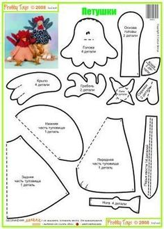 Another Chicken pattern Animal Sewing Patterns, Stuffed Animal Patterns, Doll Patterns, Felt Crafts, Fabric Crafts, Sewing Crafts, Sewing Projects, Chicken Pattern, Chicken Crafts