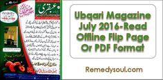 Ubqari Magazine July 2016-Read Offline Flip Page Or PDF Format