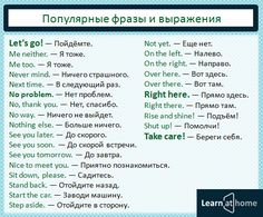 381 Best Russian Language images in 2019 | Learn russian