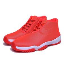 Nike Air Jordan Future Men Basketball Shoes