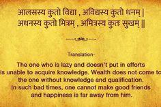 Sanskrit Quotes, Sanskrit Mantra, Vedic Mantras, Hindu Mantras, Sanskrit Words, Motivational Picture Quotes, Yoga Quotes, Yoga Words, Geeta Quotes