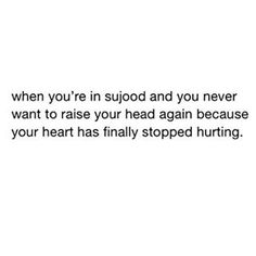 This feeling though Spiritual Guidance, Quran, Love Quotes, Islam, Spirituality, Lord, Mindfulness, Peace, Feelings