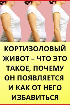 de la varicoză ce medicamente trebuie să bea)
