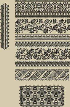 """Схема для машинної вишивки """"Квіти і орнамент хрестиком"""", 80UAH"""