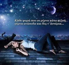 Picture of a girl and a cat are lying on a rooftop under the starry sky stock photo, images and stock photography. Dream Night, Look At The Stars, Banner Printing, Facebook Image, Greek Quotes, Image Photography, Photo Editor, Picture Quotes, Rooftop