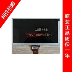 35.00$  Watch here - http://alij6k.shopchina.info/go.php?t=32795137899 - Supply, AT090TN10 LCD screen 9 inch display spot 35.00$ #magazineonline