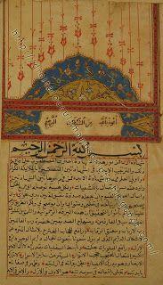 Digital Occult Manuscripts المخطوطات الروحانية المرقمة Magic Squares Writing Styles Symbols